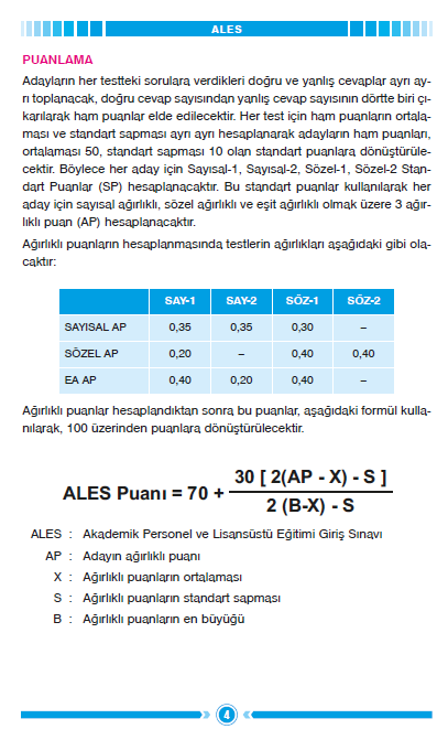 2012 ALES Sınav Rehberi 5