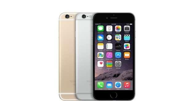 Telefonunuz 4G'ye uyumlu mu? 1
