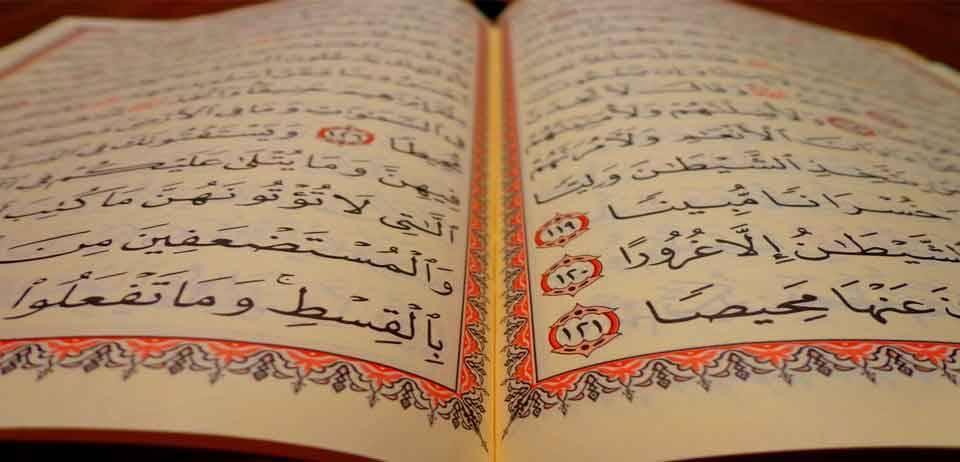 Peygamberin Cuma günü hadisleri 15