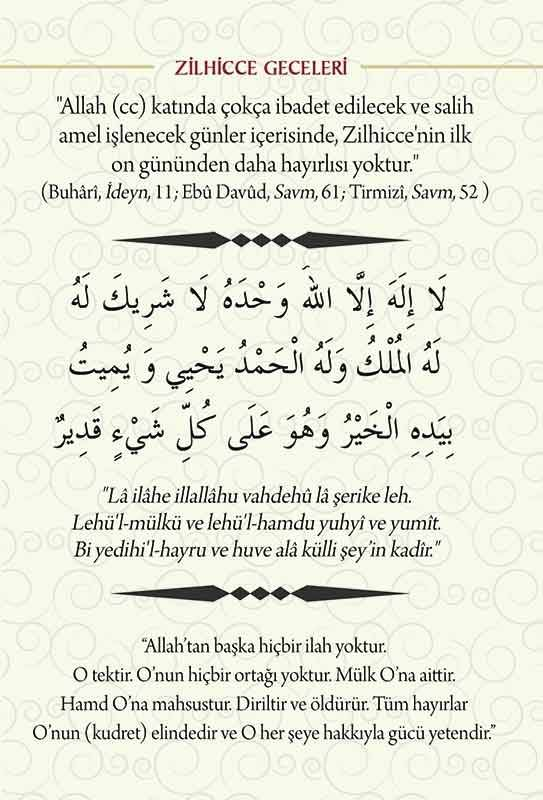Zilhicce Ayının 10 Gününde Okunması Gereken Dualar 1