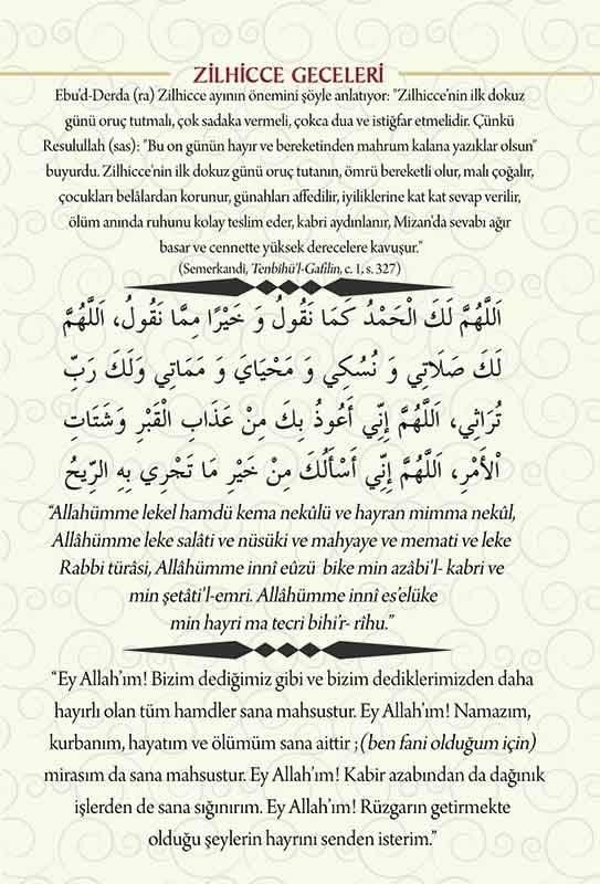 Zilhicce Ayının 10 Gününde Okunması Gereken Dualar 5