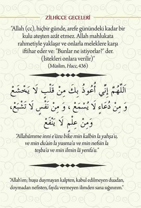 Zilhicce Ayının 10 Gününde Okunması Gereken Dualar 9