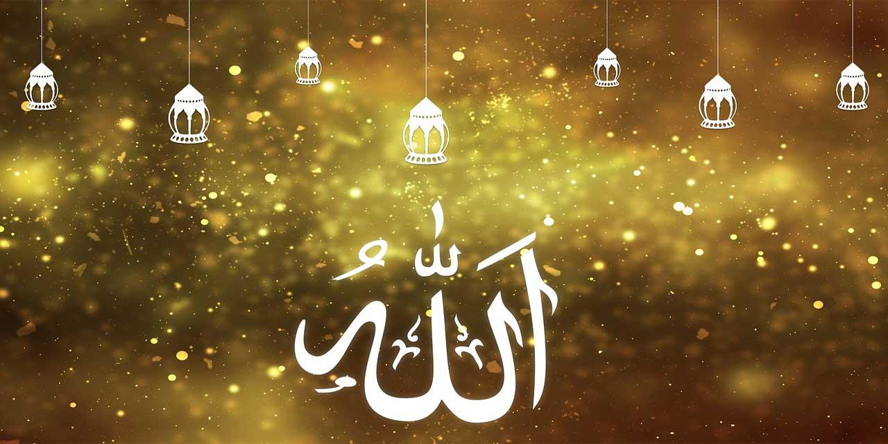 Allah'ın her şeyi bildiğini, onun gücünün her şeye yettiğini, hüküm ve hikmet sahibi olduğunu bilmek
