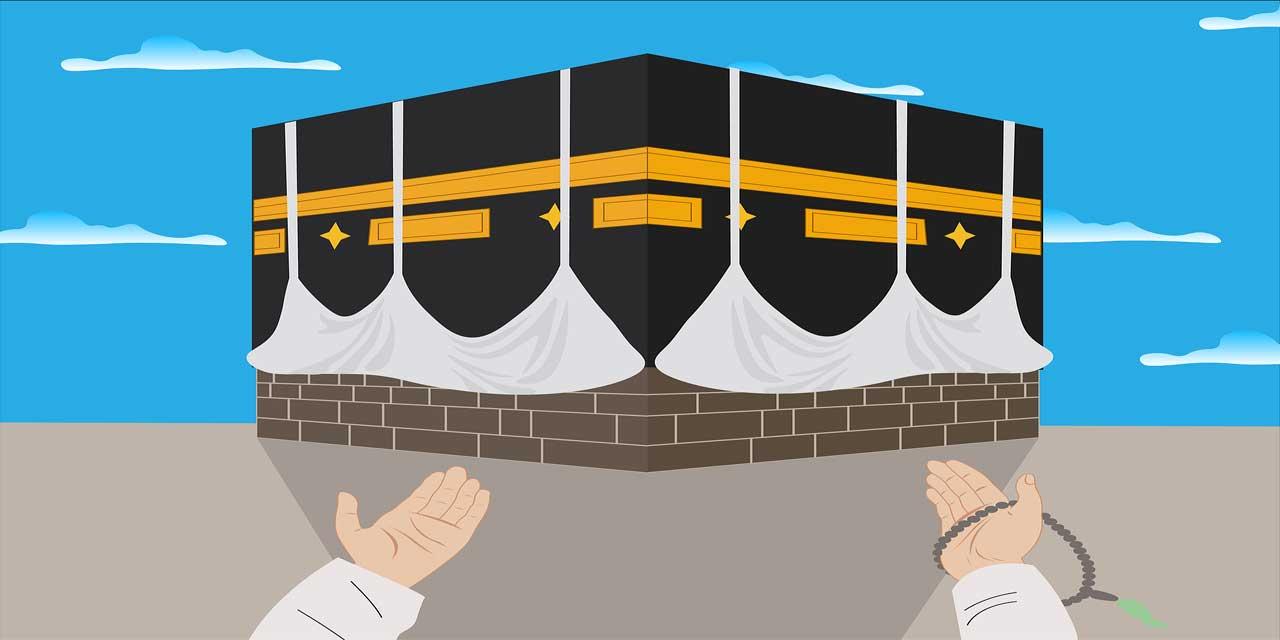Kadir Gecesi'nde nasıl dua edilmeli