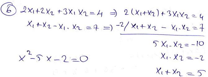 10.-sinif-aydin-matematik-sayfa-200-4.jpg