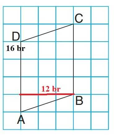6.-sinif-ogun-matematik-sayfa-260-5.-soru.jpg