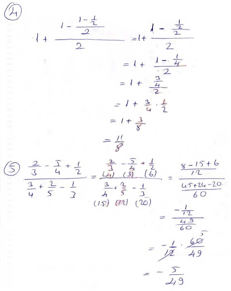 7.-sinif-ekoyay-matematik-sayfa-80-4-5-soru.jpg